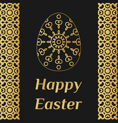 happy easter card with lacy egg and decorative vector image