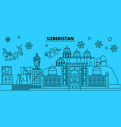 Uzbekistan winter holidays skyline merry vector