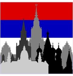 Russian architecture vector image