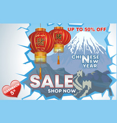 chinese new year sale banner template vector image