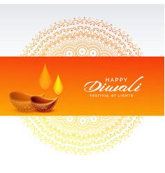 diwali festival background with diya lamp vector image