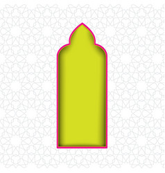 greeting card or cover for ramadan with an eastern vector image