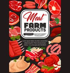 meat food pork beef sausage ham bacon chicken vector image