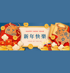 Metal ox chinese new year 2021 gold ingots coins vector