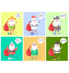 mexico iceland santa clauses vector image