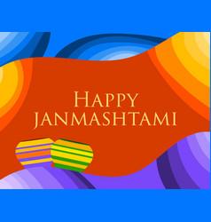 happy janmashtami birth of krishna poster with vector image