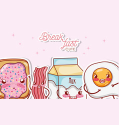 cute breakfast kawaii cartoons vector image