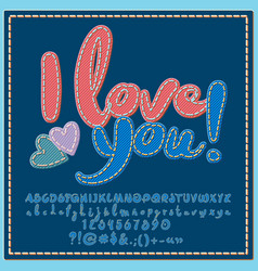 denim style greeting card i love you vector image