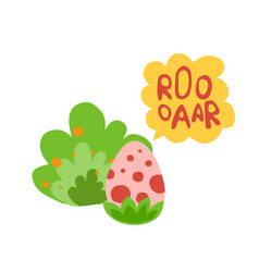 dinosaur egg icon in flat style and lettering vector image