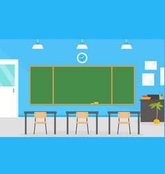 Empty school classroom interior back to school vector