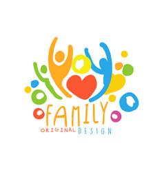 Multicolored happy family logo design with simple vector