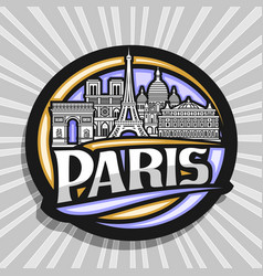 sign for paris vector image