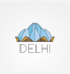 lotus temple - the symbol of delhi india vector image