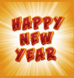 Happy new years eve vector