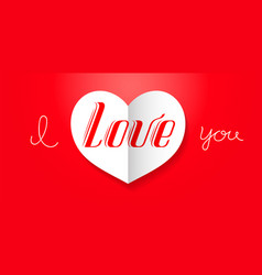 I love you valentines day trendy holiday vector