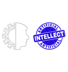 Blue grunge artificial intellect stamp seal and vector