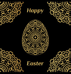happy easter card with lacy egg and black vector image