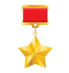soviet union gold star vector image