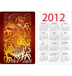 calendar with dragon vector image