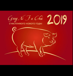 2019 happy chinese new year vector