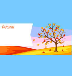 autumn landscape with tree and yellow leaves vector image