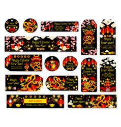 chinese new year holiday tag of spring festival vector image
