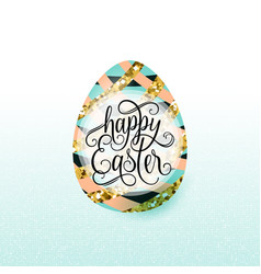cute luxury happy easter vector image