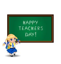 Happy teachers day greeting card clip art vector
