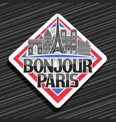 Logo for paris vector