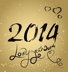 lovely year happy new year card with heart vector image
