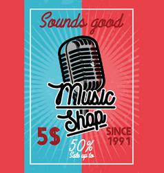 color vintage music shop banner vector image