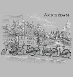 Bicycles on bridge in amsterdam grey vector