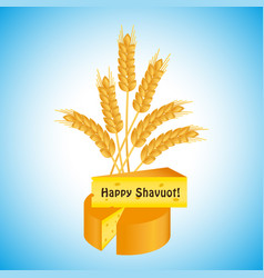 Jewish holiday of shavuot vector
