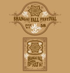 fall festival vector image
