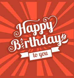 happy birthday to you headline vector image