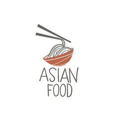 asian food simple logo with handdrawn lettering vector image