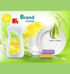 dishwashing liquid soap with lemon vector image