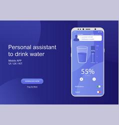 Drink water mobile app vector