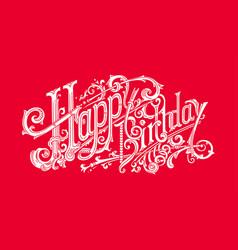Happy birthday vintage lettering logos vector