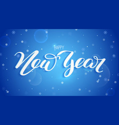 happy new year design of volumetric hand vector image