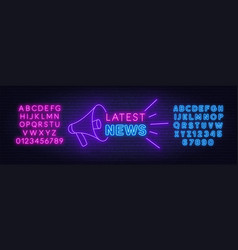 latest news neon sign on brick wall background vector image