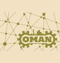 oman word build in gear vector image