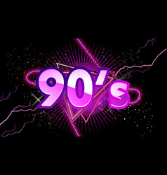 90s retro banner with neon light vector image