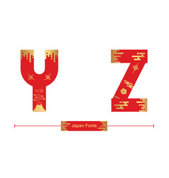 Alphabet japan style in a set yz vector