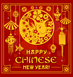 chinese new year holiday golden pig papercut card vector image