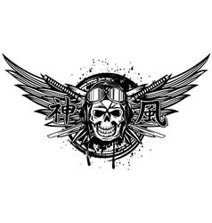 kamikaze vector image