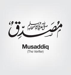 Musaddiq vector