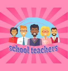 school teachers bright vector image