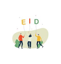 Eid mubarak flat with characters vector
