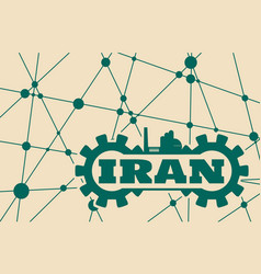 Iran word build in gear vector